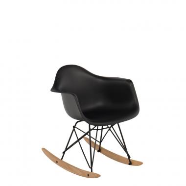 Cadeira de Balanço IMS [KIDS!]