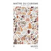 Estampa decorativa (50x70 cm) Musa, imagem miniatura 2